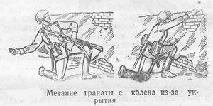 [Изображение: ukr1.jpg]
