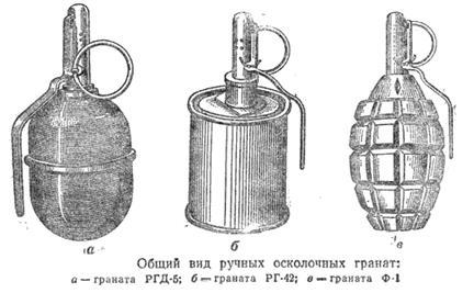 [Изображение: granata1.jpg]